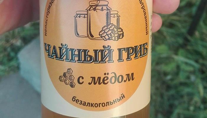 Безалкогольный напиток чайный гриб
